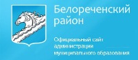 Сайт белореченского района