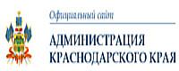 Официальный сайта администрации Краснодарского края