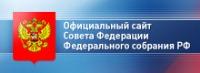 Официальный сайт Совета Федерации