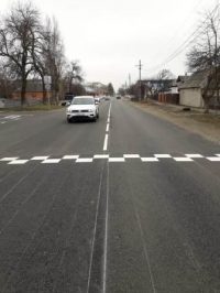 ремонт дорог 2020